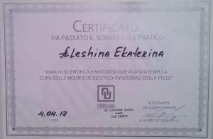 aleshina12