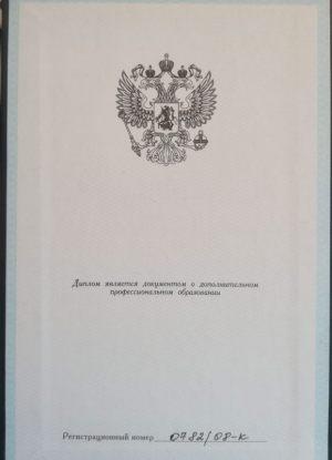 golovnina1