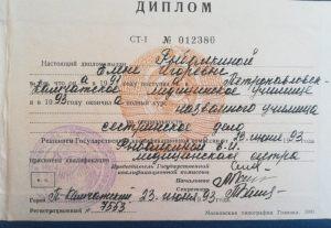 rybalkina1